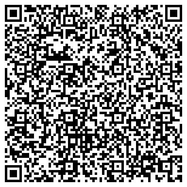 QR-код с контактной информацией организации ВИННИЦКОЕ ОБЛАСТНОЕ УПРАВЛЕНИЕ ЛЕСНОГО ХОЗЯЙСТВА, ГП