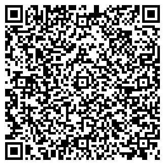 QR-код с контактной информацией организации ВИНЭКСПО