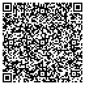 QR-код с контактной информацией организации ООО ВИНАВТОТРАНС