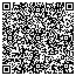 QR-код с контактной информацией организации ФРОНТО