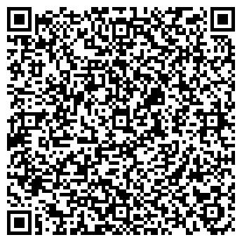 QR-код с контактной информацией организации ГП ВИННИЦАТРАНСПРИБОР