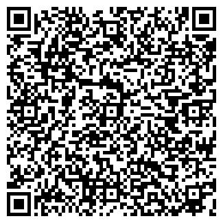 QR-код с контактной информацией организации АГРОС, ЗАО