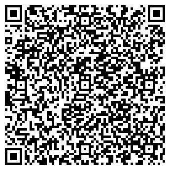 QR-код с контактной информацией организации ООО АГРО-МОДУЛЬ ЛТД