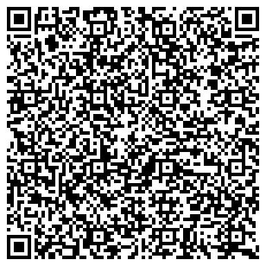 QR-код с контактной информацией организации ВИННИЦАОБЛАГРОТЕХСЕРВИС, ОБЪЕДИНЕНИЕ АКЦИОНЕРНЫХ ОБЩЕСТВ