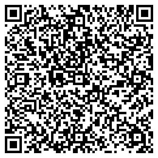 QR-код с контактной информацией организации ГРАС-ЭКСИМ