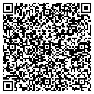 QR-код с контактной информацией организации ЛОТИРОН