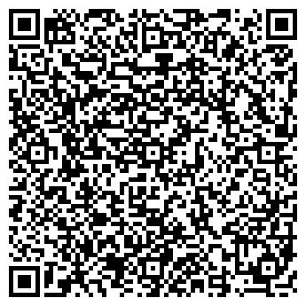 QR-код с контактной информацией организации РЫБАЧЕНКО Р.И., СПД ФЛ