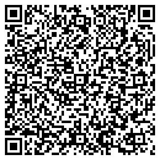 QR-код с контактной информацией организации АПТЕКА № 47