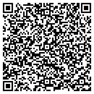QR-код с контактной информацией организации ООО ШЛЯХБУД