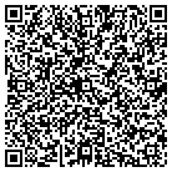 QR-код с контактной информацией организации ООО АГРОПРОДИНВЕСТ