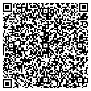 QR-код с контактной информацией организации АРАКС-ИНВЕСТ ТОО