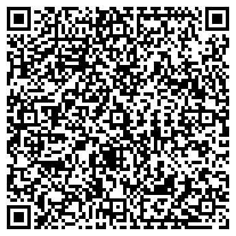 QR-код с контактной информацией организации АРАСАН ФИРМА ТОО