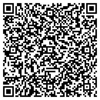 QR-код с контактной информацией организации ООО МЕДИА-СТРОЙ