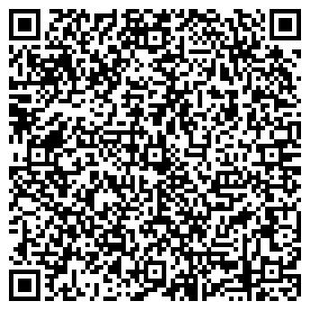 QR-код с контактной информацией организации АРМАН АВТО КОСТАНАЙ ТОО