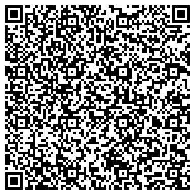 QR-код с контактной информацией организации ВИННИЦКОЕ УПРАВЛЕНИЕ МЕХАНИЗАЦИИ ДОРОЖНОГО СТРОИТЕЛЬСТВА