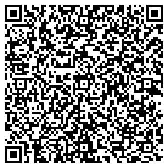 QR-код с контактной информацией организации ВИННИЦКОЕ АТП N10554, ОАО