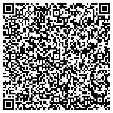 QR-код с контактной информацией организации НОВЫЙ, ЦЕНТР КОМПЬЮТЕРНОЙ ПОДГОТОВКИ