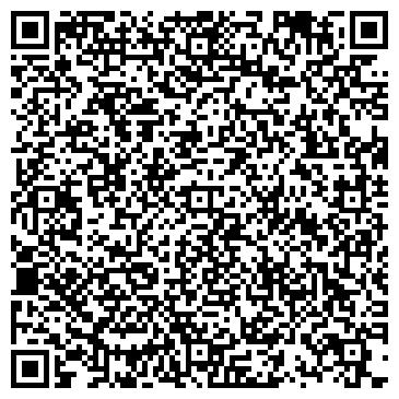 QR-код с контактной информацией организации СЛАВА, ПРОИЗВОДСТВЕННО-СТРОИТЕЛЬНАЯ ЧФ