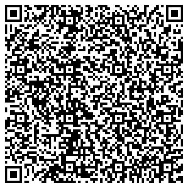 QR-код с контактной информацией организации АГРОМАШ, ВОРОНОВИЦКОЕ СПЕЦИАЛИЗИРОВАННОЕ ПРЕДПРИЯТИЕ