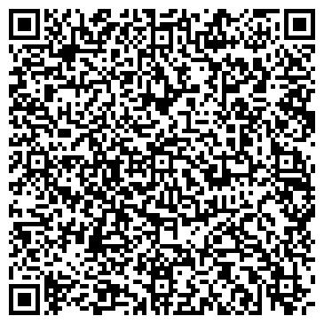 QR-код с контактной информацией организации АРС ВНЕШСЕРВИС ТЭК ТОО КОСТАНАЙСКИЙ ФИЛИАЛ