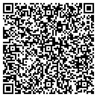 QR-код с контактной информацией организации ЧП ЯР, МАЛОЕ ПКП