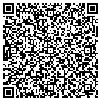 QR-код с контактной информацией организации АРТМАКС