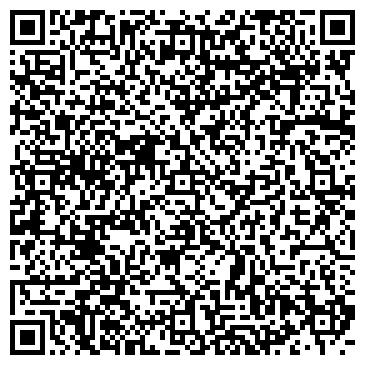 QR-код с контактной информацией организации ВИННИЦАСТРОЙПРОЕКТ, ПРОЕКТНАЯ ОРГАНИЗАЦИЯ, ГП