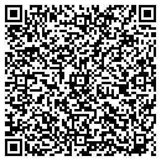 QR-код с контактной информацией организации АСАЛИЯ ТОО