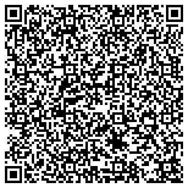 QR-код с контактной информацией организации АСАР РЕСПУБЛИКАНСКОЕ ОБЩЕСТВЕННОЕ ОБЪЕДИНЕНИЕ ФИЛИАЛ
