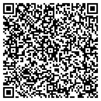 QR-код с контактной информацией организации ЧП ПАССАТ-С