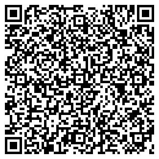 QR-код с контактной информацией организации РОСЬ, ПКФ, ООО