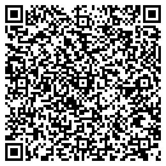 QR-код с контактной информацией организации АСК ЮСКО