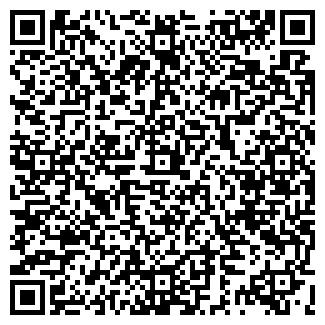 QR-код с контактной информацией организации ООО ЕВРОПА
