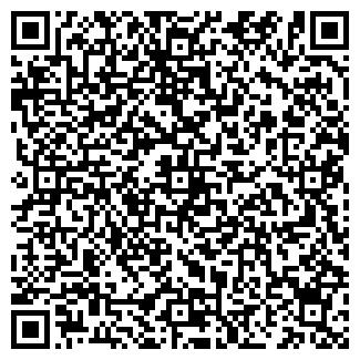 QR-код с контактной информацией организации АСКОМ И К ТОО