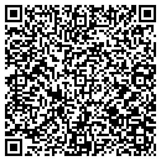 QR-код с контактной информацией организации ЗАО ТРОЯНДА