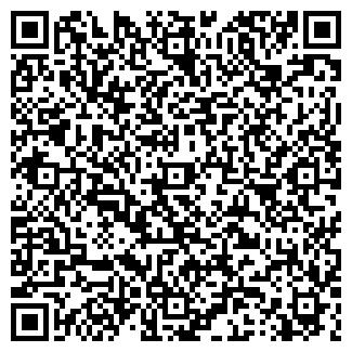 QR-код с контактной информацией организации АСКОС ТОО
