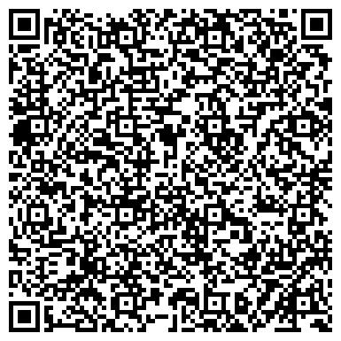 QR-код с контактной информацией организации АССОЦИАЦИЯ ДЕЛОВЫХ ЖЕНЩИН КАЗАХСТАНА КОСТАНАЙСКИЙ ФИЛИАЛ
