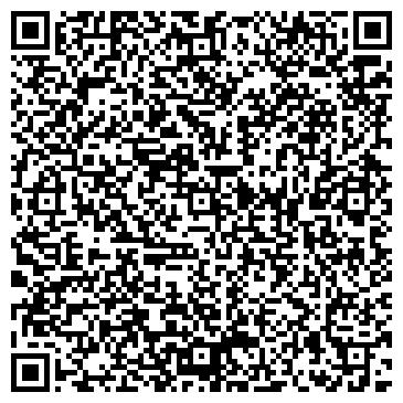 QR-код с контактной информацией организации ВИННИЦАРЕКЛАМА, ДЧП РЕКЛАМА, АО