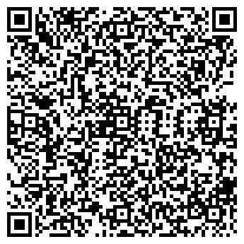 QR-код с контактной информацией организации ООО ВИНИНТЕРМЕД ЛТД