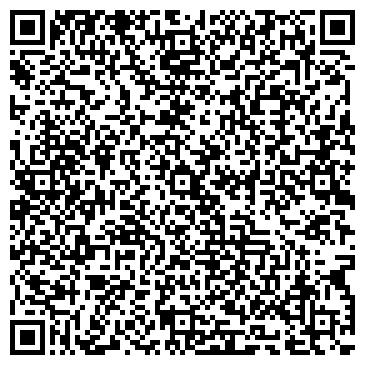 QR-код с контактной информацией организации ЗАПАДЭЛЕВАТОРМЕЛСТРОЙ, АССОЦИАЦИЯ