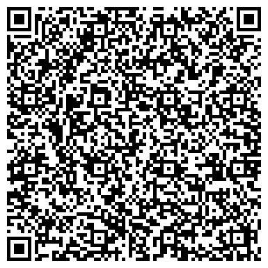QR-код с контактной информацией организации УКРАВТОЗАПЧАСТИ, ВИННИЦКИЙ ФИЛИАЛ ДОЧЕРНЕГО ПРЕДПРИЯТИЯ