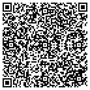 QR-код с контактной информацией организации ООО МЕДИНТЕГРАЦИЯ