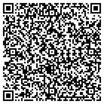 QR-код с контактной информацией организации АТАМЕКЕН ДОС ТОО