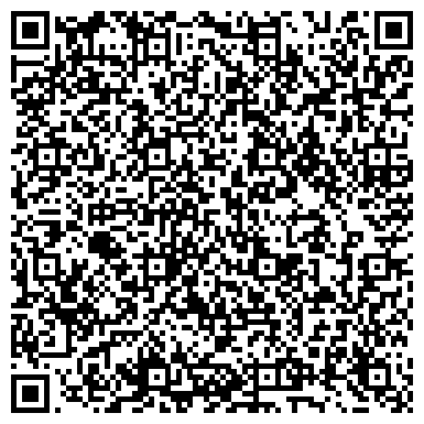 QR-код с контактной информацией организации ОРАНТА, СТАРОГОРОДСКОЕ ОТДЕЛЕНИЕ НАЦИОНАЛЬНОЙ АСК