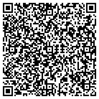 QR-код с контактной информацией организации ООО ВЕЧЕРНЯЯ ВИННИЦА