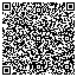 QR-код с контактной информацией организации АТД ТОО