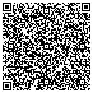 QR-код с контактной информацией организации АП ПОДОЛЬСКАГРОПИЩЕРЕМСТРОЙ, СПЕЦИАЛИЗИРОВАННОЕ