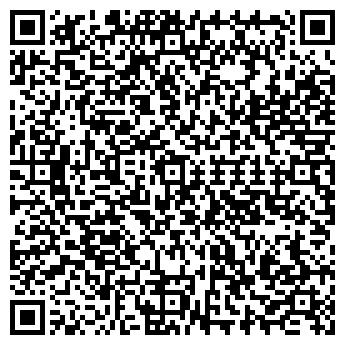 QR-код с контактной информацией организации АУДИТ МЕЧТА ТОО