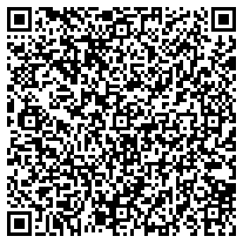 QR-код с контактной информацией организации АУДИТОРСКАЯ ФИРМА-511 ТОО