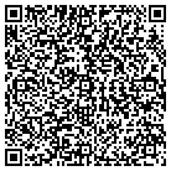 QR-код с контактной информацией организации ПОДВАЛЬЧИК